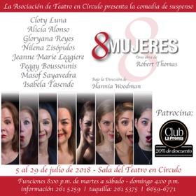 8 Mujeres de Robert Thomas